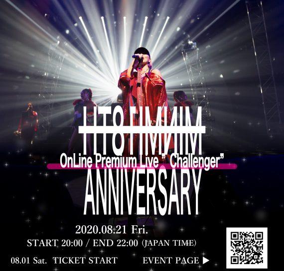 "MINMI 18th Anniversary Online Premium Live""Challenger"""
