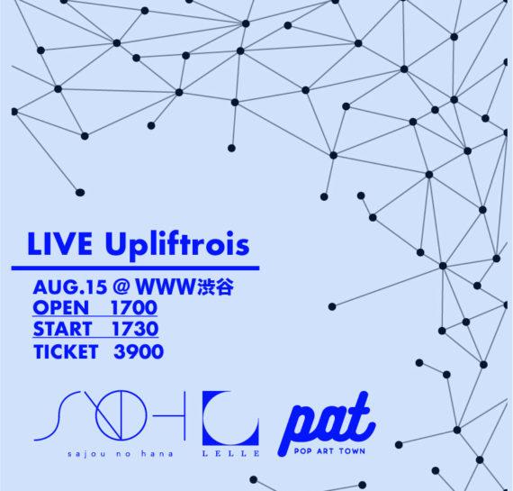 LIVE Upliftrois※振替公演