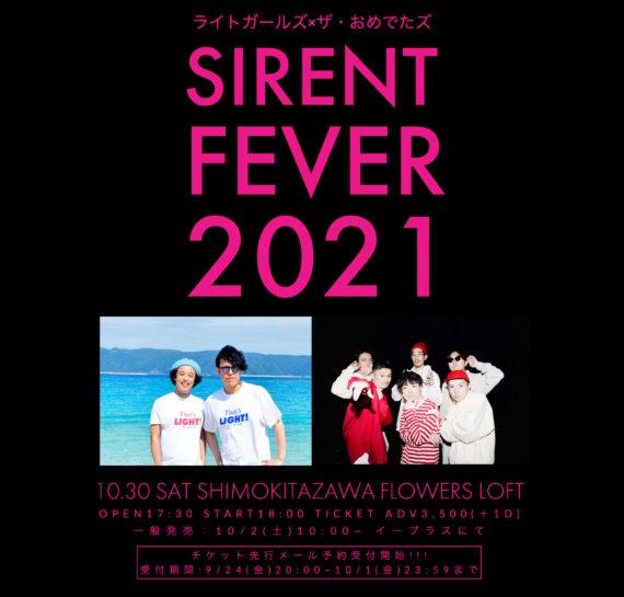 SIRENT FEVER 2021